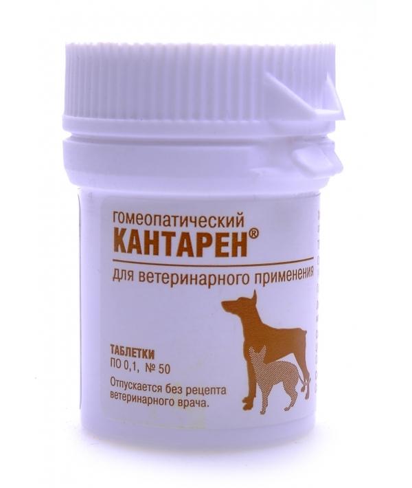 Кантарен при заболевании почек и мочевыводящих путей 0,1мг*50таб (13432)