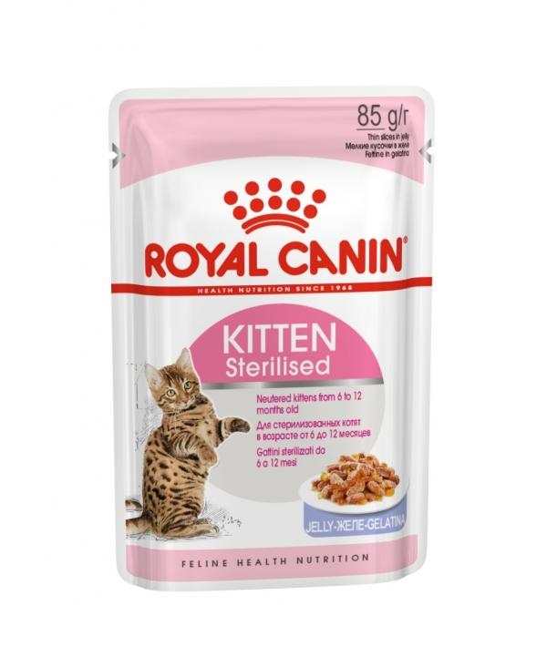 Кусочки в желе для котят с момента операции до 12 мес. (Kitten Sterilized) 532502