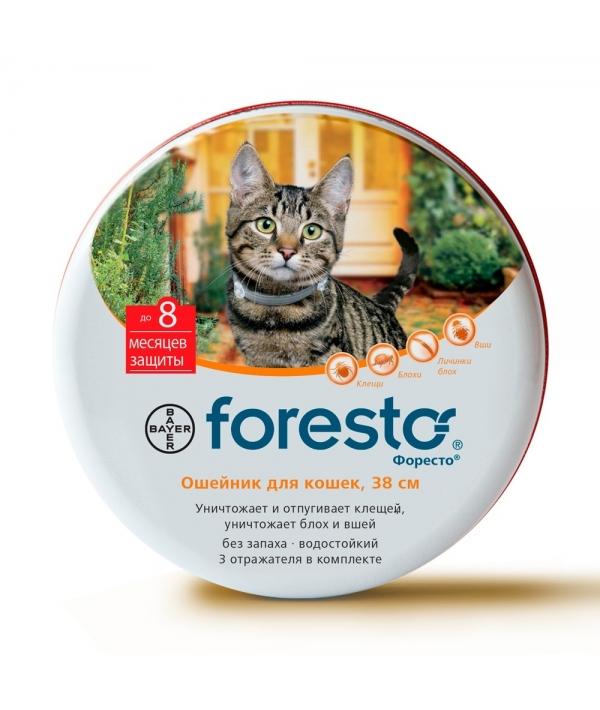 Ошейник Форесто для кошек от клещей, блох и вшей, 38см (41112)