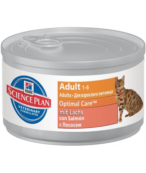 Консервы для кошек с лососем (Adult Salmon) 10802DE