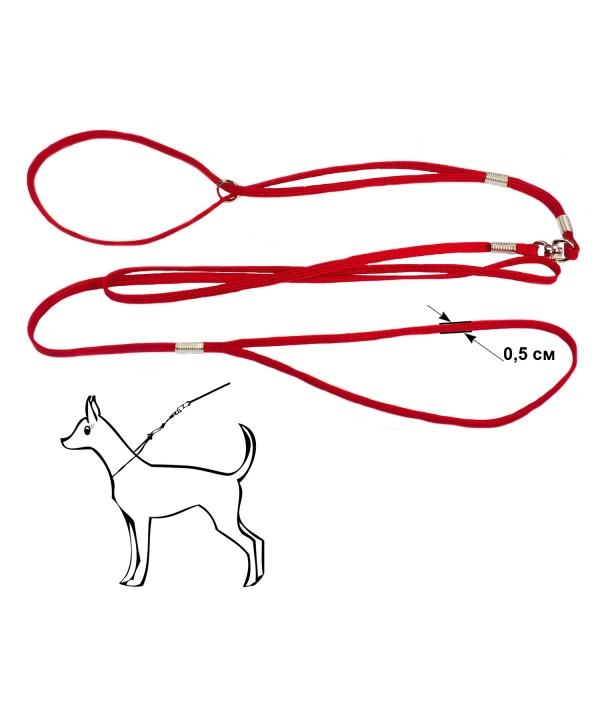 Ринговка красная, капрон, 5мм (421103)