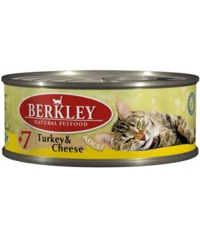 Консервы для кошек индейка с сыром (Adult Turkey&Cheese)