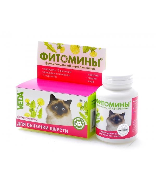 Фитомины для Вывода шерсти, 100таб.