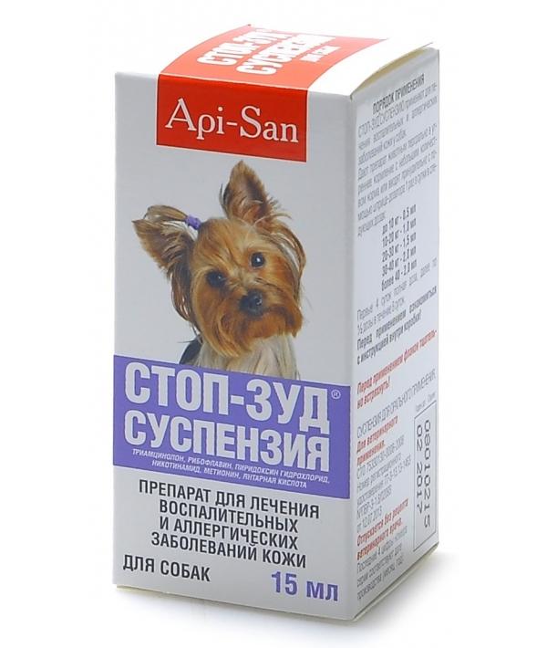 Стоп – Зуд при аллергии и воспалении кожи у собак, суспензия