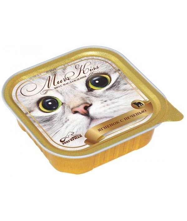 """Консервы для кошек """"МуррКисс"""" Ягненок с печенью (8795)"""