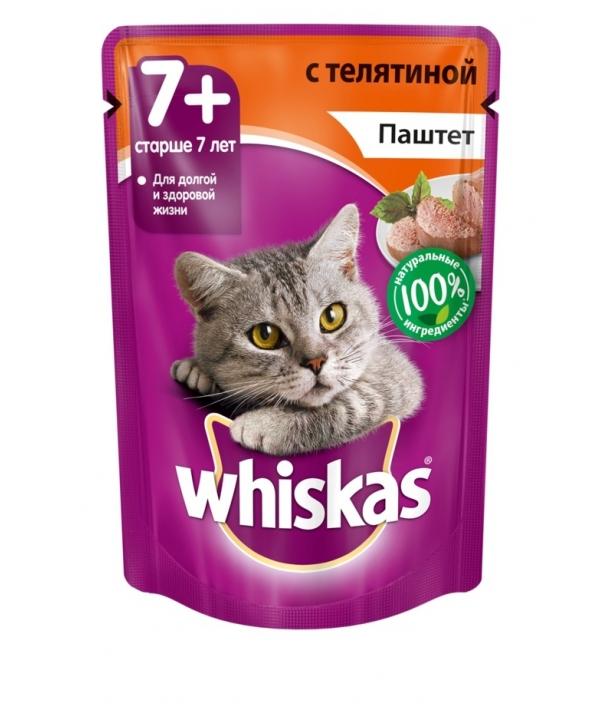 Паштет из телятины для кошек старше 7 лет 10156216