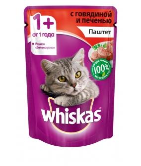 Паштет для кошек из говядины с печенью 10156261