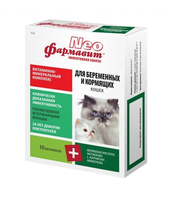 """""""Фармавит NEO"""" витамины для беременных и кормящих кошек,60 таб"""