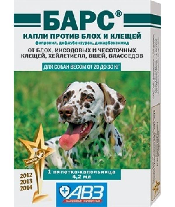 Барс капли против блох и клещей для собак от 20 кг до 30 кг (1 пипетка по 4.2мл)