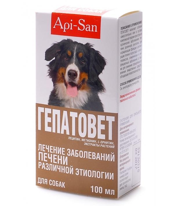 Гепатовет для лечения печени у собак, суспензия