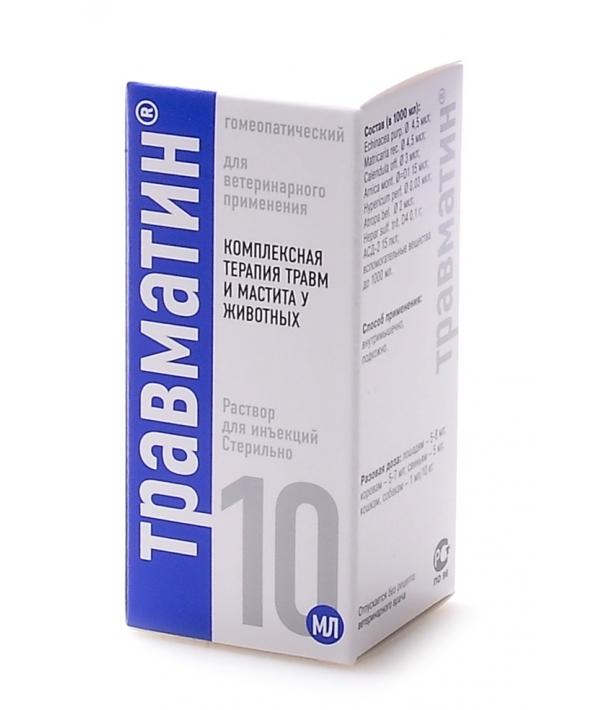 Травматин 10мл (13441)