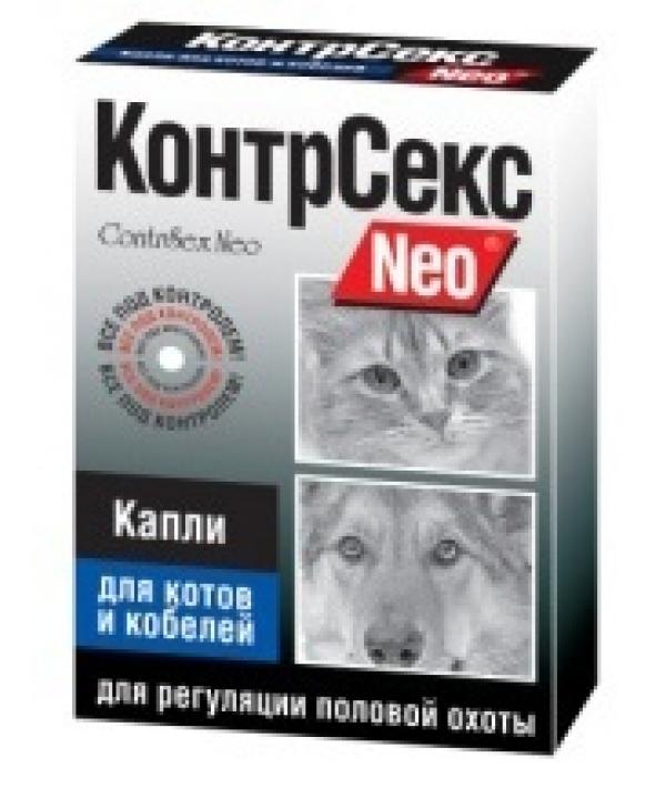 КонтрСекс Neo Капли для котов и кобелей для регуляции половой охоты 2мл (19867)