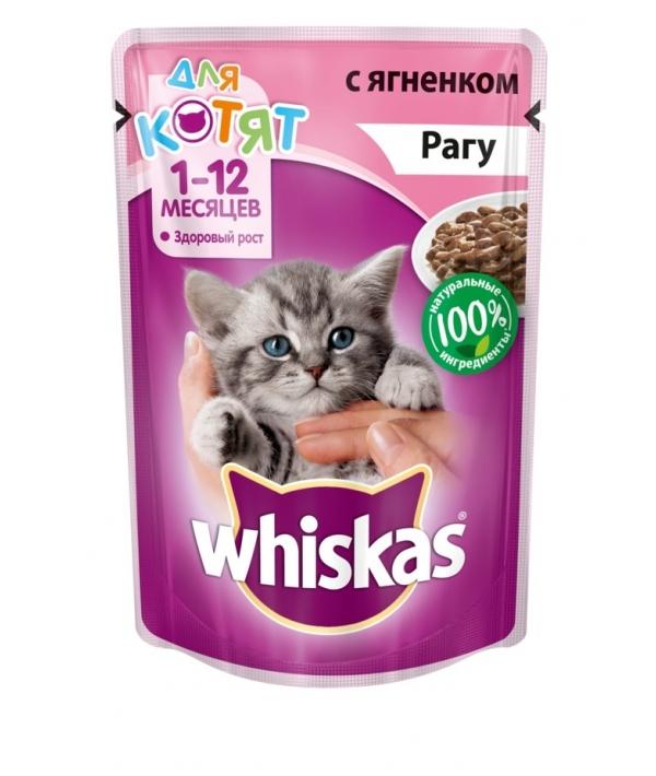 Паучи для котят рагу ягненок 10156200