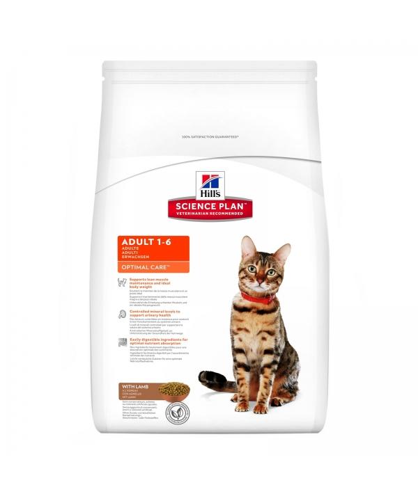 Для взрослых кошек с ягненком (Adult Lamb) 5202FA