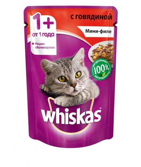 Паучи для кошек мини – филе с говядиной 10165911