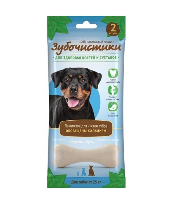 """Зубочистики """"Кальциевые"""" для собак крупных пород, 2шт."""