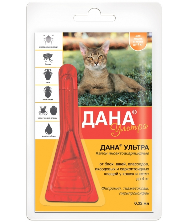 Дана Ультра (для кошек и котят до 4 кг), 1 пипетка 0,32 мл