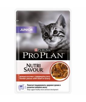 Паучи Кусочки в соусе для котят с говядиной (Junior) 12305656