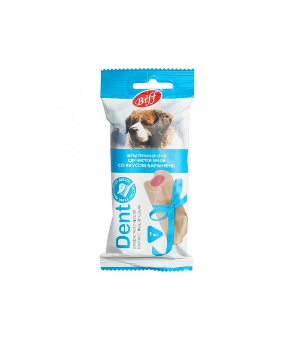 Жевательный снек для собак DENT со вкусом баранины, 1шт (для крупных пород)003022/001028