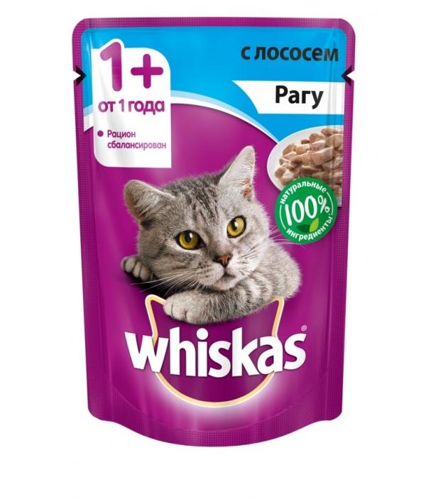 Паучи для кошек рагу с лососем 10137258