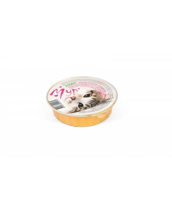 Паштет для кошек МУР Мясное ассорти с говядиной (9239)