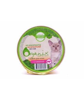 Мясное суфле для котят с говядиной