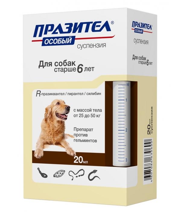 """Празител """"Особый"""" от глистов для собак старше 6 лет от 25 до 50 кг, (суспензия), 20 мл"""