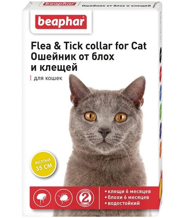 Ошейник Diaz Желтый от блох и клещей для кошек, 35см (12619)