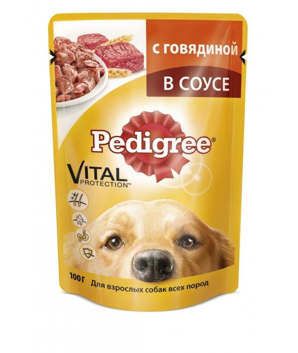 Паучи для собак с говядиной 10117298