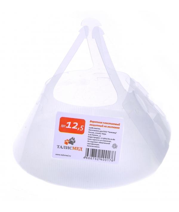 Воротник пластиковый защитный застежке №12,5, 28 – 33см (24848)