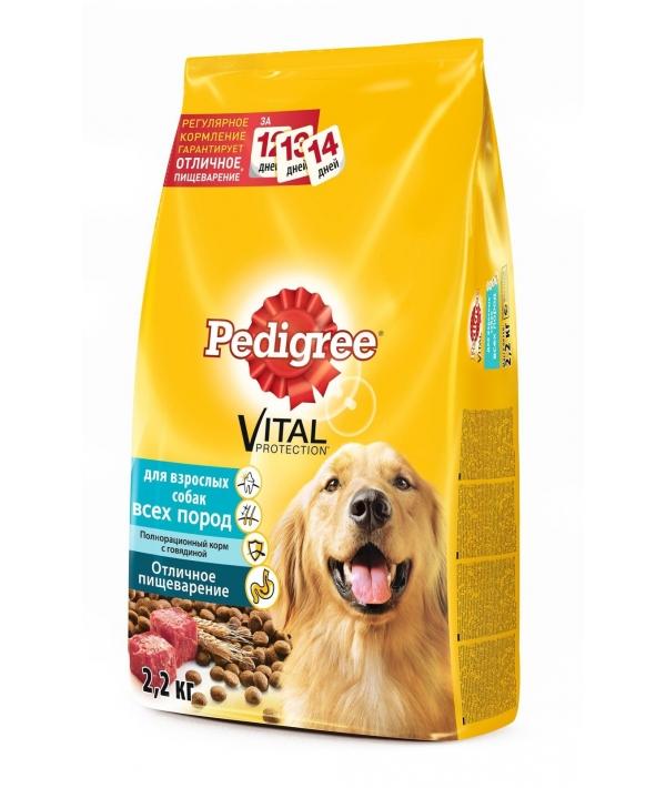 Сухой корм для взрослых собак с говядиной 7578