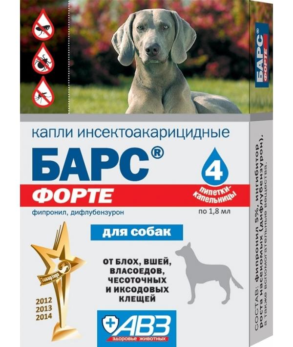 Барс Форте Капли для собак от блох и клещей, 4пипетки (фипронил) АВ711