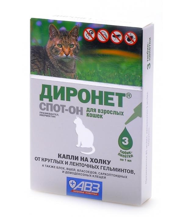 Диронет Спот – Он Капли на холку для кошек от блох, вшей и глистов, 3пипетки