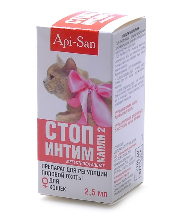 Стоп – Интим капли для кошек (контрацепция)
