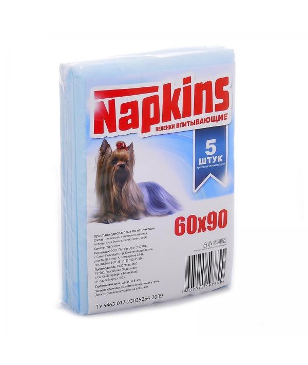 Впитывающие пеленки для собак 60*90, 5шт.