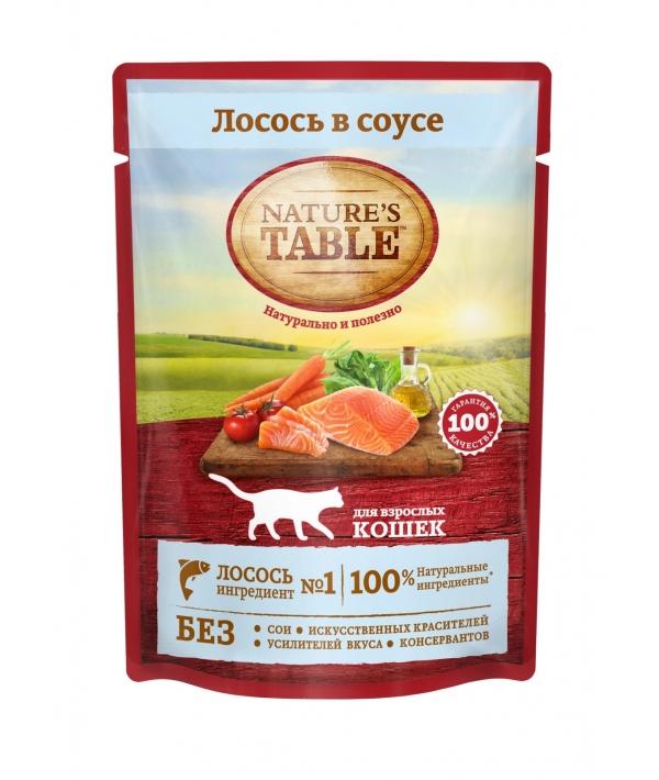 Паучи для кошек с лососем в соусе, 10174807