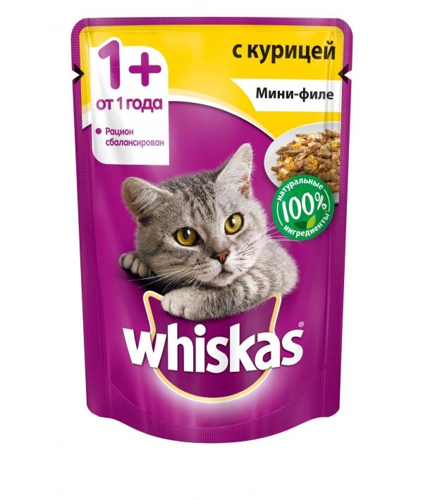 Паучи для кошек мини – филе с курицей 10165913