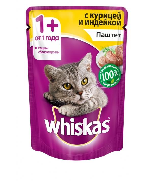Паштет для кошек курица/индейка 10156262