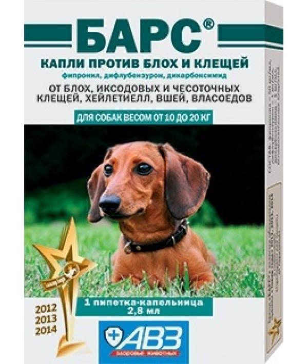 Барс капли против блох и клещей для собак от 10 кг до 20 кг (1 пипетка по 2.8 мл)
