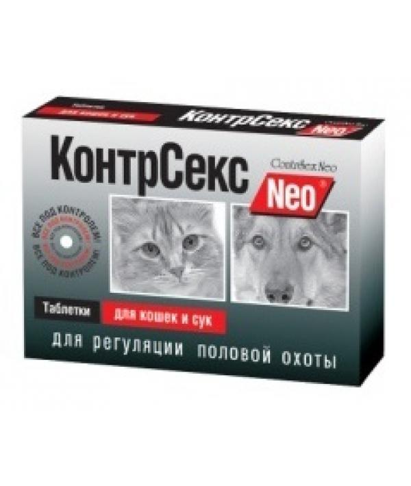 КонтрСекс Neo для кошек и сук для регуляции половой охоты 10таб (19730)