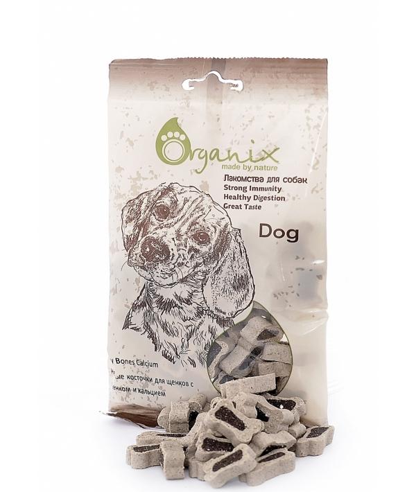 Лакомства для собак Нежные косточки для щенков с ягненком и кальцием. (Puppy Bones Calcium) D9002