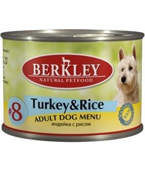 Консервы для собак с индейкой и рисом (Adult Turkey&Rice)