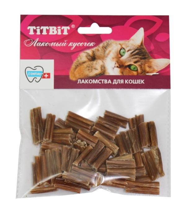 Кишки говяжьи мини (для кошек) – мягкая упаковка (005262)