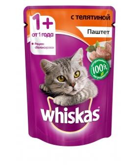 Паучи для кошек паштет с телятиной 10113444