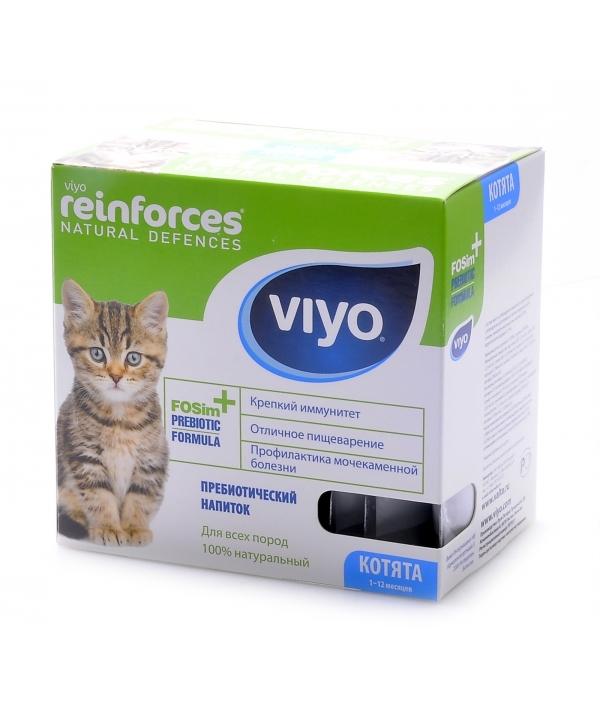 Напиток – пребиотик для котят 7х30 мл (Reinforces Cat Kitten)