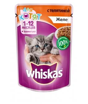 Паучи для котят с телятиной в желе 10156201