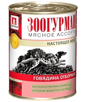 Консервы для собак Мясное Ассорти Отборная говядина (2502)