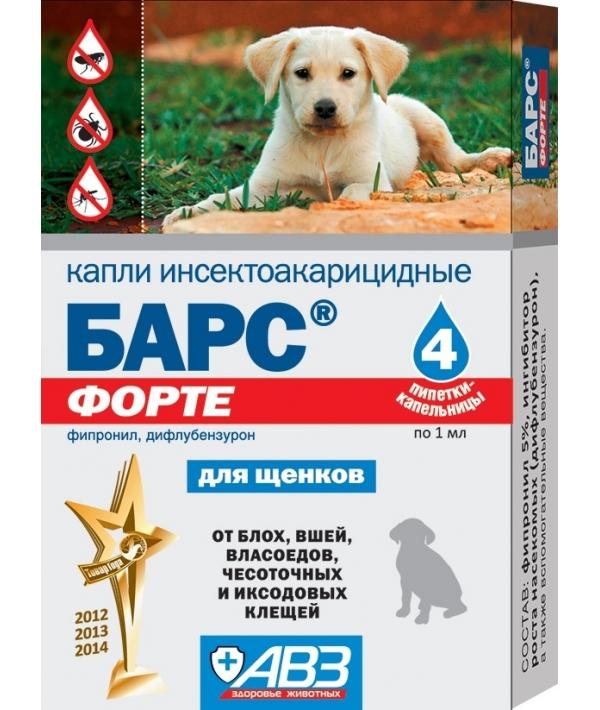 Барс Форте капли инсектоакарицидные от блох и клещей для щенков, 4 дозы (фипронил)