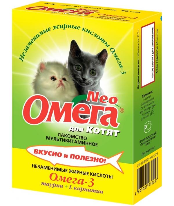 Омега Нео витамины для котят с таурином и карнитином, 60таб.(13011)