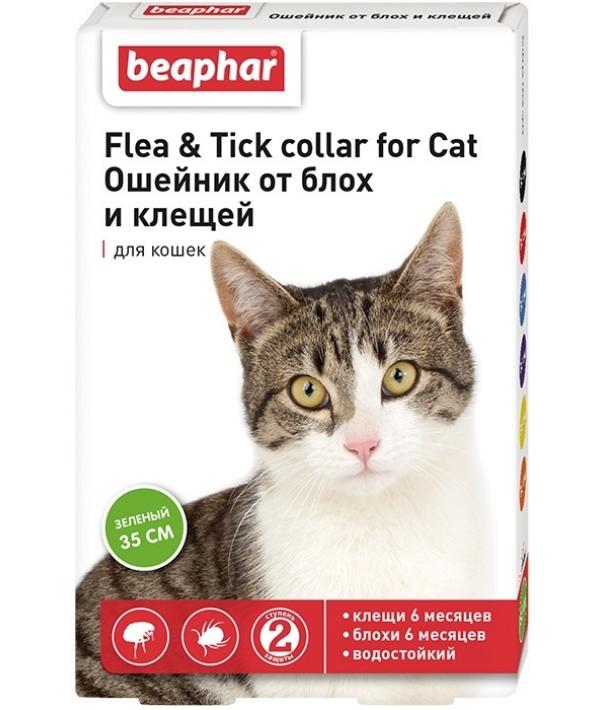 Ошейник Зеленый от блох и клещей для кошек